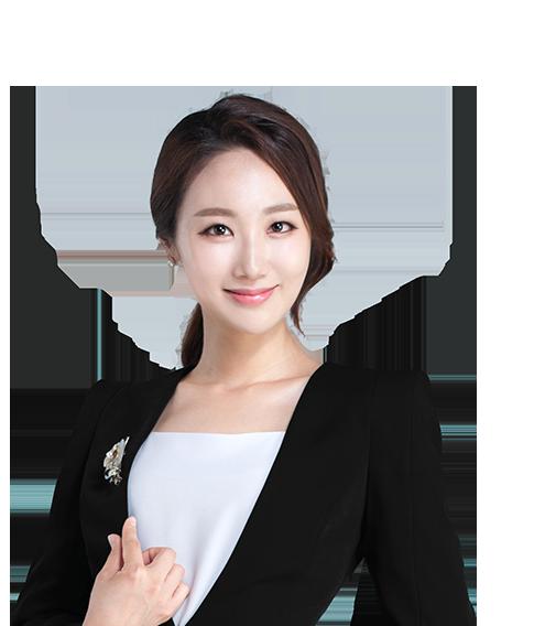 김정은 선생님