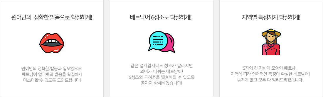 쥬엔 선생님의 학습법
