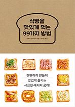 진선BOOKS