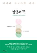 중앙books