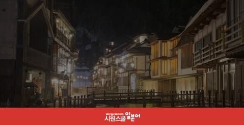 일본 행정구역 47개 도도부현 알아보기 - 2편