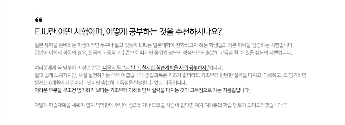 양지영 선생님인터뷰