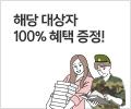 365일 시원스쿨 일본어 할인혁명
