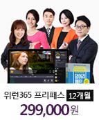GNB > 수강신청 마우스오버 상품