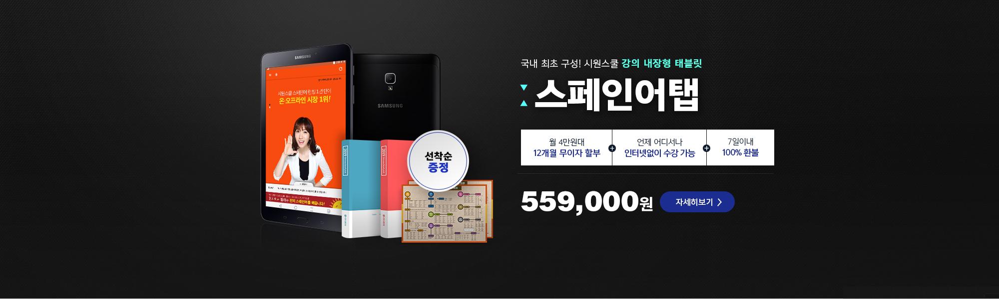★한정혜택★탭★플래너/브로마이드