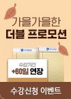 9월 새학기(복사)