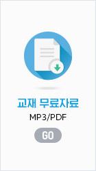mp3/자료