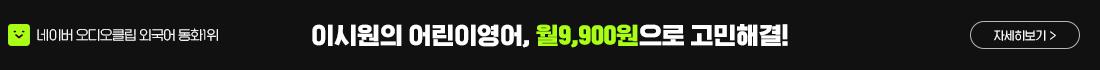 $banner_arr['MAIN_TOP_NEW_BNR'][0]['title']