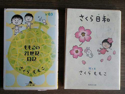 쉽게 읽을만한 일본어 책을 소개합니다