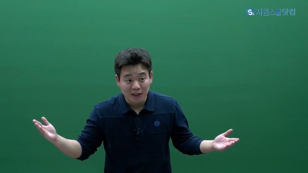 [왕초보탈출 1탄 13] 13강 → to~가 ~하기를 영상 썸네일